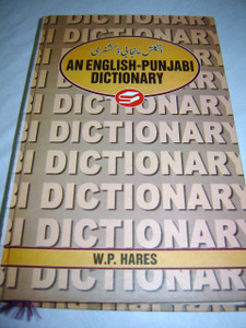 English - Punjabi Language Dictionary by Revd. Canon, W.P. Hares Church Missi...