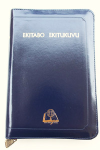 The Bible in Luganda / Black Leather Bound Luganda Bible with Zipper and Gold...