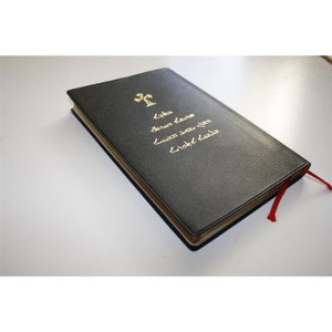 Aramaic New Testament / Black Vinyl Cover with Gold Wordings and Golden Page Edges