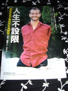 Life Without Limits: Inspiration for a Ridiculously Good Life (Chinese Edition)
