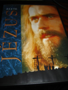 Jezus Elete / The Jesus Film in Hungarian DVD / Sinkovits Imre [DVD] (2008)