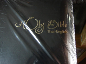 Thai English Bilingual Bible / Black Leather bound / Thai Bible Standerd Version 1971