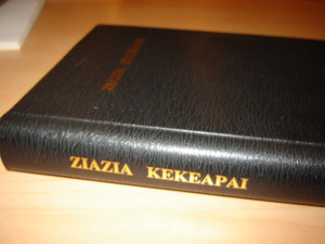 Zande Bible / Ziazia Kekeapai / Bible Society of Zaire / Kuru Ndika Na Vovo