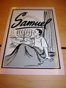French Children's Bible Story Book about Samuel / L'historie de SAMUEL en Fra...