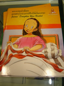 Lao - English Bilingual Childrens Bible Story / Jairus' Daughter Was Healed /...