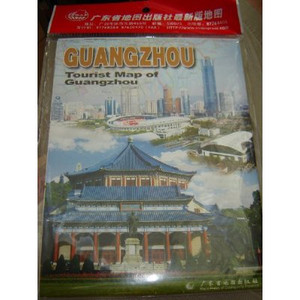 Tourist Map of Guangzhou / English / Guangzhou Urban Map / Guangzhou Municipa...
