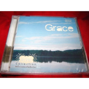 Grace Music / Thai Language Christian Worship from Thailand / Collection Edition