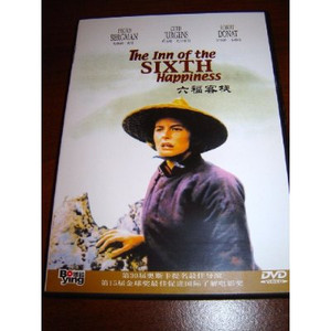 The Inn of the Sixth Happiness (1958) DVD