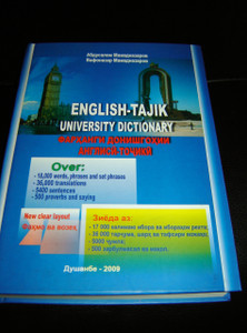 English - Tajik University Dictionary / Tajikistan Farhangi Angliski
