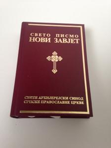 Serbian New Testament / Sveto Pismo - Novi Zavet Gaspoda Naseg Isus Xrista