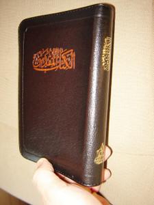 Black Leatherbound Arabic Bible / Slim New Van Dyck Bible