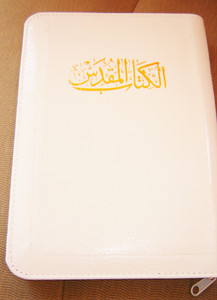 White Leather bound Arabic Bible / Slim New Van Dyck Bible