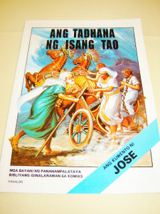 JOSEPH / TAGALOG Language Children's comicstrip Bible book