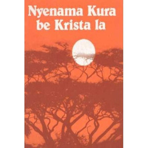 Bambara Bible Booklet - New Life with Jesus / Nyenama Kura Be Krista la