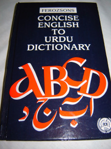 Ferozsons Concise English to Urdu Dictionary by A. Hameed Khan