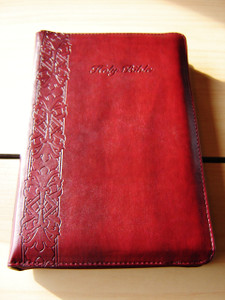 Chinese English Bible | New Chinese Version - ESV English Standard Version (Leather Binding)