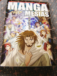 Manga Mesias / Tagalog Language Edition