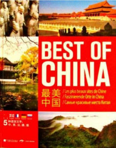 Best of China / Chinese Natural Landscapes / Mountains / Palaces / Mausoleums...