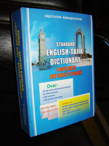 The Ultimate Expanded Standard English - Tajik Dictionary / New Clear Layout
