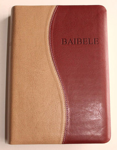 BAIBELE / Bemba Language Bible / Dual Tone Leather Bound with Golden edges / ...