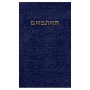Bulgarian-Bulgaria Bible