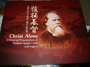 Christ Alone: A Pictorial Presentation of Hudson Taylor's Life and Legacy