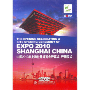The Opening Celebration & Site Opening Ceremony of World Expo 2010 Shanghai China