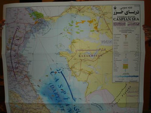 Caspian Sea Region Map / General Map of Caspian Sea and Surroundings
