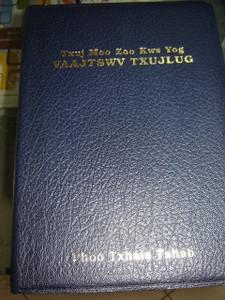 Blue Hmong Bible 73V / Large Print / Thuj Moo Zoo Kws Yog Vaajtswv Txujlug