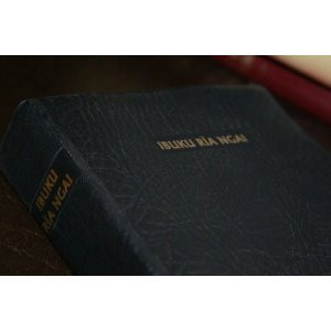 Gikuyu Bible by American Bible Society