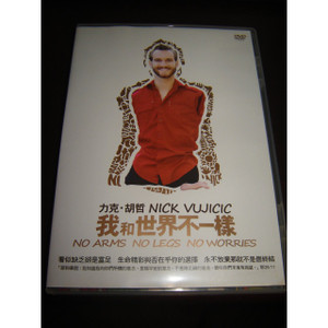 No Arms No Legs No Worries - Nick Vujicic [DVD] Nick Vujicic