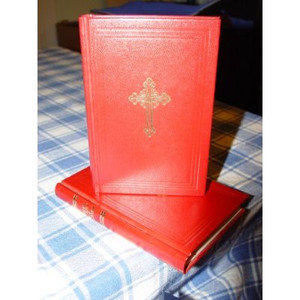 Serbian New Testament and Psalms [Hardcover] by UBS