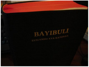 Large Luganda Bible / Bayibuli Ekigambo Kya Katonda / An interconfessional tr...