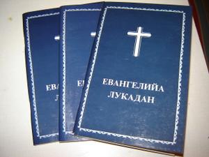 The Gospel of Luke in Gagauz Language / Evangleija Lukadan / The Gagauz language