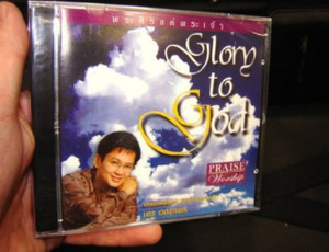 Glory to God / Modern Praise and Worship Christian CD from Thailand 12 Songs