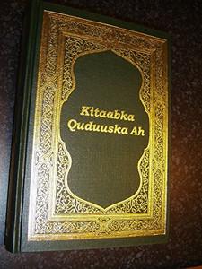 Somalian Somali Bible (New Translation) Beautiful Hardback Cover [Hardcover]