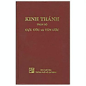 Vietnamese Catholic Bible (Red Hard Cover) [Hardcover]