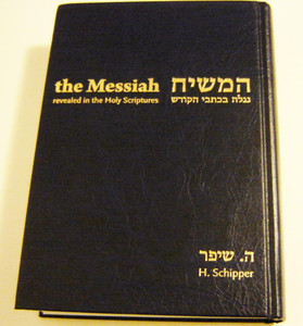 The Messiah revealed in the Holy Scriptures / English - Hebrew Bilingual Edition
