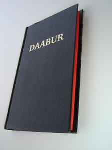 Afar Language Bible Portion The Poetic Books: DAABUR Migaq Le Kitaaba / Yallih Qangara Kitaabah Bicissa Eglaali