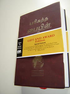 Tamil Bible Easy-to-Read Version / Tamil is Spoken in India, Sri Lanka and Singapore, where it has official status