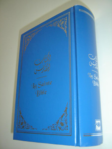 Arabic - French Bilingual Holy Bible / La Sainte Bible Arabe - Francais courant