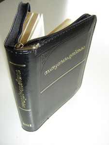 Ultra Small Malayalam Bible / Leather Bound with Golden Edges and Thumb Index and Zipper