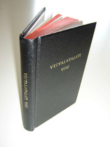 The New Testament in Fijian (Revised Edition) / Ai Vola Ni Veiyalayalati Vou I Jisu Karisto