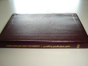 Farsi - English New Testament / Persian - Englsih NIV Bilingual NT / DELUXE Bonded Leather