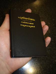 Malayalam New Testament with Psalms and Proverbs / Malayalam O.V.