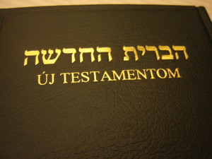 HEBREW - HUNGARIAN Bilingual New Testament / Heber - Magyar Nyelvu Ujszovetseg