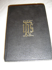 Hungarian Catholic Hymnal from 1948 / Hozsanna! Teljes Kottás Katolikus Ima és Énekeskönyv