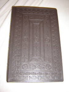 Váradi Énekeskönyv REPRINT from 1566 / A Keresztyéni Gyülekezetben Való Isteni Dicséretek VÁRAD 1566