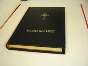 Small Serbian Pocket New Testament / Black Hardcover With Golden Edges / Novi Zavjet / 2009 Print Belgrade