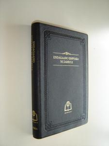 Lusoga New Testament and Psalms / ENDAGAANO EMPYAKA NI ZABBULI / A New Common Language Translation / Uganda CL362PPL